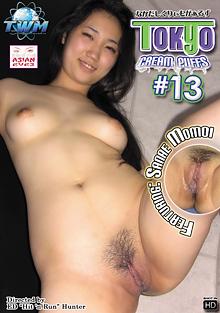 Tokyo Cream Puffs 13 cover