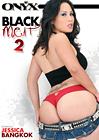 Black Meat 2
