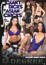 Giant Dicks In Asian Chicks