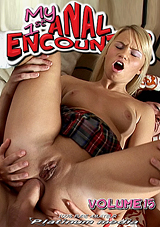 My 1st Anal Encounter 15