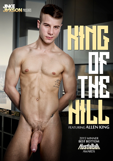 King Of The Hill Cover Front