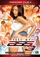 Take My Ass 3