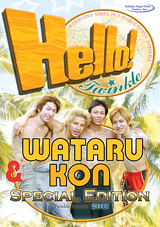 Hello Twinkle: Kon And Wataru