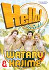 Hello Twinkle: Wataru And Hajime Version