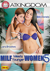 ATK MILF Meets Younger Women 5