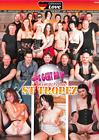 Was Geht Ab In Swingerclub St.Tropez