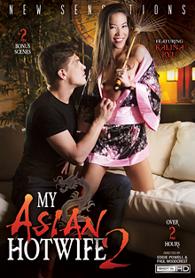 My Asian Hotwife 2 cover