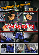 Fetish Play Uniform