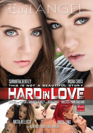 Hard In Love cover