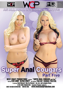 Super Anal Cougars 5 cover