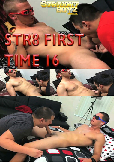 Str8 First Time 16 cover