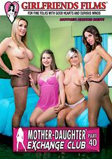 Mother-Daughter Exchange Club 40