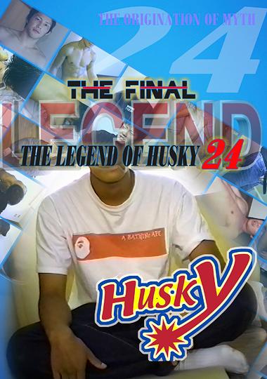 The Legend Of Husky 24: 24 cover