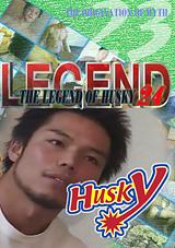 The Legend Of Husky 24: 23