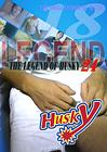 The Legend Of Husky 24: 18
