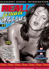 Real Female Orgasms 3