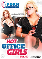 Hot Office Girls 2