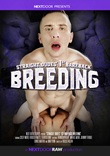 Straight Dudes' 1st Bareback Breeding