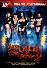 hot chicks big fangs 2, digital playground, vampire, porn, riley reid, nikki benz, anna bell peaks, orgy