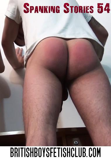 spank a rama