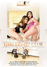 The Girls Only Club 2