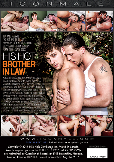 His Hot Brother In Law Cover Back