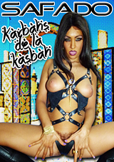 Karbahs De La Kasbah
