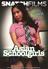 Asian Schoolgirls