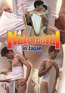 Naked Festival In Japan 3