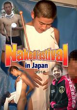 Naked Festival In Japan 4