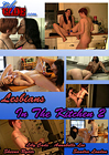 Lesbians In The Kitchen 2