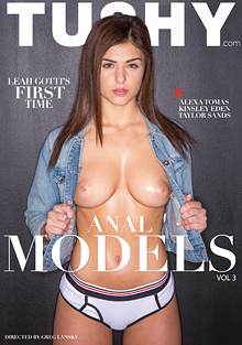 Anal Models 3 cover