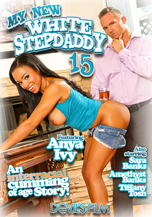 My New White Stepdaddy 15 cover