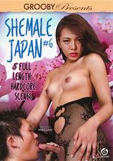 Shemale Japan 6