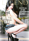 The Best Of Mika Tan