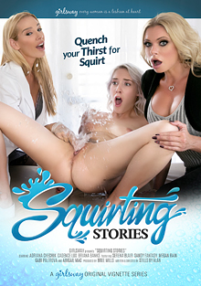 Squirting Stories cover