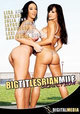 Big Tit Lesbian MILF