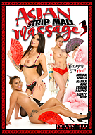 Asian Strip Mall Massage 3
