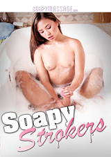 Soapy Strokers