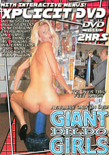 Giant Dildo Girls