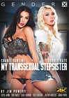 My Transsexual Stepsister