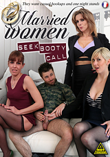Married Women Seek Booty Call