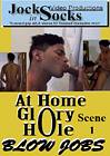 At Home Glory Hole Blow Jobs