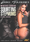 Squirting Stepmoms