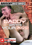 Daddy Wants Your Ass