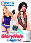 Glory Hole Gaggers 6