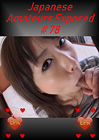 Japanese Amateurs Exposed 78