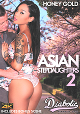Asian Stepdaughters 2