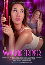 The Wannabe Stripper