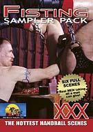 Fisting Sampler Pack